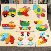 積木兒童開發益智力1智3D立體男女孩木質拼圖玩具【古怪舍】