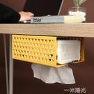 壁掛式紙巾盒廚房抽紙掛壁客廳家用創意收納倒掛掛牆裝洗臉巾的放  一米陽光
