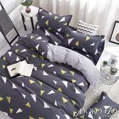 DOKOMO朵可•茉《公路之星》100%MIT台製舒柔棉-標準雙人(5*6.2尺)三件式百貨專櫃精品薄床包枕套組