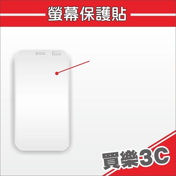 SONY XA Ultra 玻璃保護貼 非滿版,超透光,SONY F3215