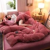 床包組法萊絨四件套珊瑚絨床上床單被套法蘭絨雙面水晶絨冬季加厚保暖【好康免運八折下殺】
