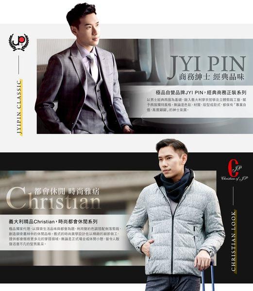 Christian 高機能防潑水彈性功能褲_深藍(HW508-1)