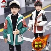 男童外套 童裝2020新款男童加絨棉衣外套兒童秋冬加厚棉服韓版洋氣大童冬裝 京都3C