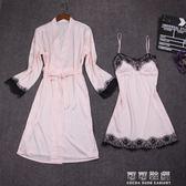 春吊帶性感睡裙睡袍兩件套胸墊冰仿真絲綢睡衣睫毛蕾絲家居服 可可鞋櫃