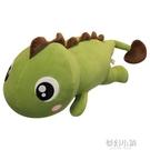 恐龍毛絨玩具公仔抱枕女生睡覺夾腿可愛床上超軟大布娃娃兒童玩偶 夢幻小鎮