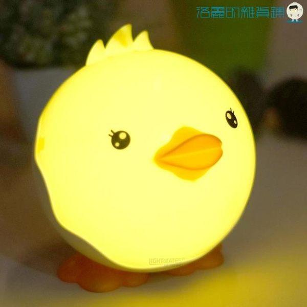 【618好康又一發】充電觸摸感應臥室床頭喂奶小夜燈