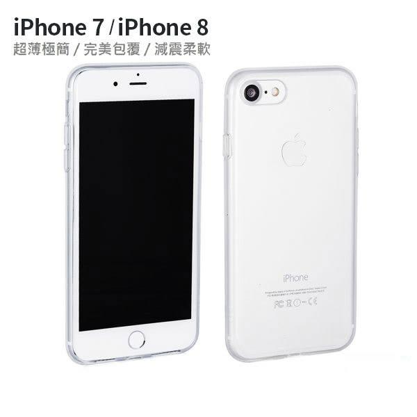 iPhone7/iPhone8 手機殼 4.7吋【Crystalline 晶透經典 - 透亮軟殼】- WaKase