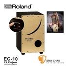 【缺貨】Roland EC-10 Roland 公司貨 電子箱鼓 EC-10 樂蘭 木箱鼓 Roland EC10 EL Cajon 電木箱鼓 / 木箱鼓