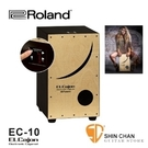 Roland EC-10 Roland 公司貨 電子箱鼓 EC-10 樂蘭 木箱鼓 Roland EC10 EL Cajon 電木箱鼓 / 木箱鼓