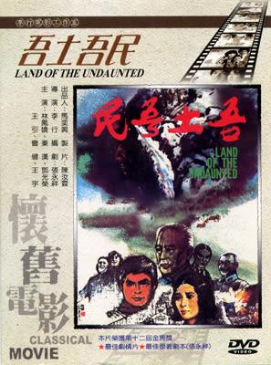 吾土吾民DVD 秦漢/林鳳嬌