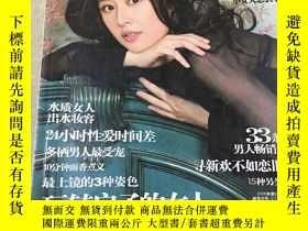 二手書博民逛書店GOOD罕見好主婦:2006年9月號,總第89期(封面:林心如)