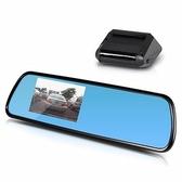 SKYLOOK RM-528 多功能行車預警 記錄器