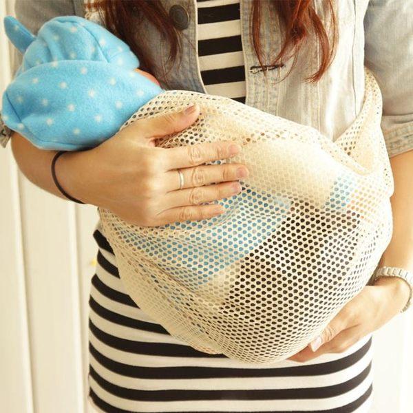嬰兒背帶抱袋透氣布款橫抱式寶寶背巾透氣網款前側抱單肩抱巾 卡布奇诺igo