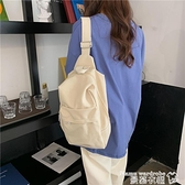 胸包 包包2021新款潮胸包帆布包女休閒百搭書包側背小背包斜背包小掛包 交換禮物 曼慕