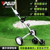PGM 高爾夫球包車 三輪車 手拉車 球場手推車 可折疊四輪球包車 年終大促 YTL