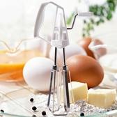 多功能不銹打蛋器 旋轉手搖家用手動打蛋器 廚房烘焙用品 范思蓮恩
