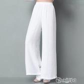 棉麻褲 棉麻寬管褲女高腰漢服褲子女裝寬鬆休閒復古長款白色長褲