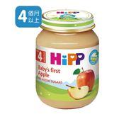 Hipp 喜寶 -有 機蘋果泥 125gx 6罐 383元