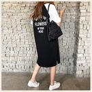 ✦Styleon✦正韓。雙色拼接字母短袖長版T恤洋裝。韓國連線。韓國空運。0801。