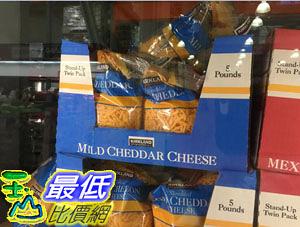 [COSCO代購] 需低溫配送無法超取 C907586 KlRKLAND 科克蘭 SHREDDED MILD CHEDDAR 原味切達乾酪絲1.13KGX2PK