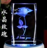 水晶球音樂盒生日禮物創意女生送女友男友朋友igo 西城故事