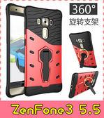【萌萌噠】ASUS ZenFone3 (5.5吋) ZE552KL 新款變形金剛 三防盔甲保護殼 360度旋轉支架 全包手機殼