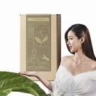 金萱綠茶 手採原片台灣茶/玉米纖維茶包【新寶順】