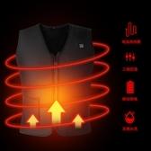 日本智慧恒溫電熱馬甲男背心女充電發熱保暖全身加熱衣服坎肩外套 MKS年前鉅惠