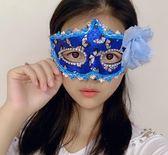 面具 成人舞會公主女半臉COS情趣化妝派對羽毛演出面具