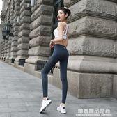 高腰提臀運動健身褲女長褲彈力緊身高彈訓練外穿跑步褲速干瑜伽褲