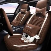 新款汽車座套四季通用全包亞麻專用座椅套卡通可愛冬季布藝女坐墊