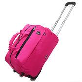 一件免運-行李箱手提拉桿包女中學生大容量旅行包輕便行李包牛津布防水箱包WY