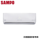 【SAMPO聲寶】變頻分離式冷暖冷氣 AM-PC22DC1/AU-PC22DC1