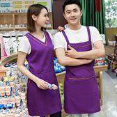圍裙圍裙女超市水果店烘焙餐廳火鍋店定做廣告圍裙工作服圍腰【尾牙八折免運】