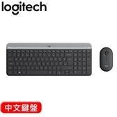Logitech 羅技 MK470 超薄無線鍵鼠組 石墨灰【原價1490↘限時優惠中!!】