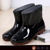 雨鞋防水短筒水鞋防滑雨靴耐磨勞工鞋膠鞋【淘夢屋】