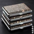 雙槍菸盒 20支裝古埃及 超薄男士菸