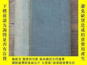 二手書博民逛書店FOUND罕見FLOATINGY23809 出版1937