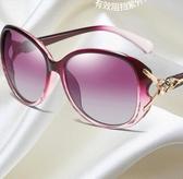 太陽鏡女士2020新款潮防紫外線變色墨鏡時尚圓臉偏光眼鏡大臉顯瘦【墨城家居】