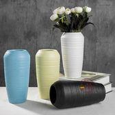 歐式大號陶瓷玻璃透明花瓶客廳擺件插花水培富貴竹干花裝飾品擺件·樂享生活館liv