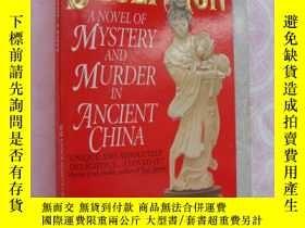 二手書博民逛書店DECEPTION罕見(A novel of Mystery a