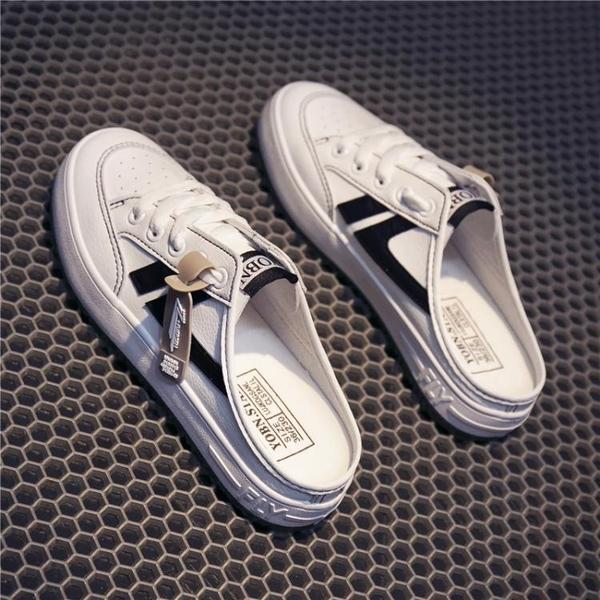 半拖鞋 懶人一腳蹬女鞋半拖小白鞋女夏季薄款2021年新款春季帆布鞋子春秋 小天使