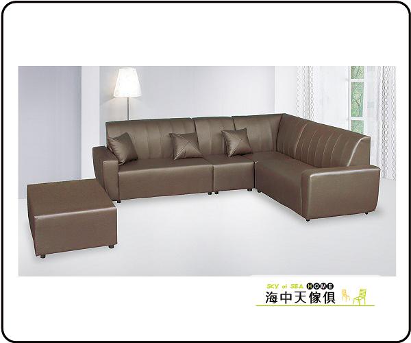 {{ 海中天休閒傢俱廣場 }} G-37 摩登時尚 沙發系列 301-30 大L型沙發(整組)