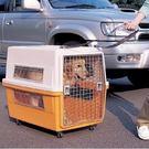 【培菓平價寵物網】【IRIS】運輸籠專用...