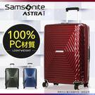 《熊熊先生》Samsonite特殺7折 大容量硬殼行李箱 DY2 容量可擴充 TSA海關鎖新秀麗商務箱 25吋