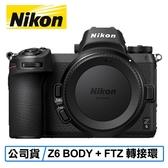 【原廠登錄送好禮】3C LiFe Nikon 尼康 Z6 BODY 單機身 + FTZ 轉接環 FX 格式 單眼相機 公司貨