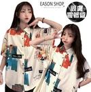 EASON SHOP(GQ0816)實拍復古不規則形狀塗鴉落肩寬鬆排釦POLO翻領短袖半袖花襯衫薄罩衫女上衣服外搭