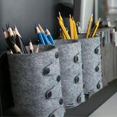 創意筆筒學生多功能小清新桌面收納商務大氣時尚文具筆桶 提前降價 免運直出