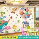 3D立體地貼 兒童游戲跳房子地貼幼兒園走廊過道墻面裝飾貼紙創意墻貼畫TW【快速出貨八折鉅惠】
