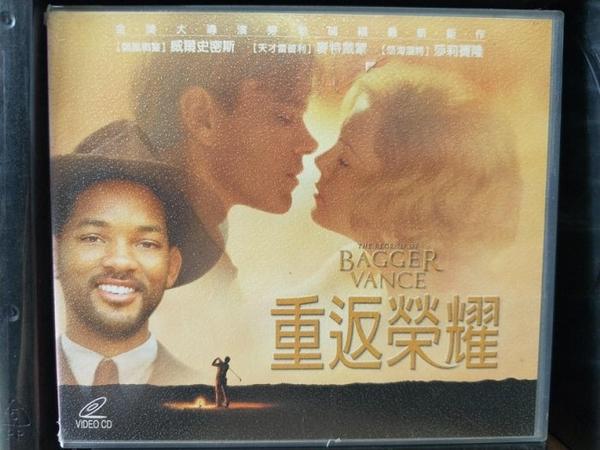 挖寶二手片-V02-170-正版VCD-電影【重返榮耀】-威爾史密斯 麥特戴蒙 莎莉賽隆(直購價)